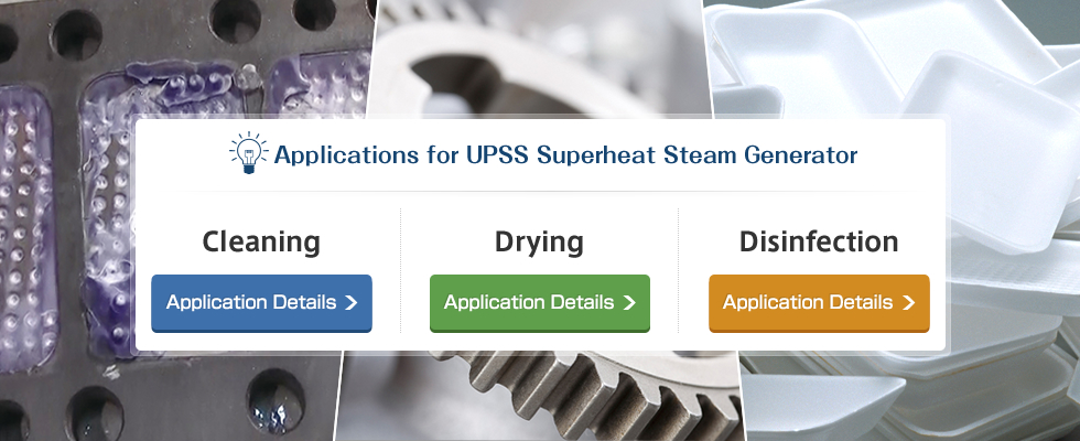 UPSS Superheated Steam Generator. Manufacturer of the Industry\'s ...